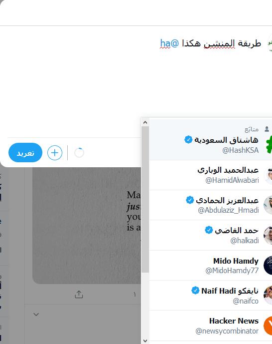 وش يعني منشن ؟ وش يعني منشن في تويتر ؟ وش معنى منشن بالانستقرام Mention ؟  منشن سناب ؟ - سوبر مجيب