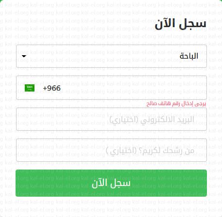 التسجيل في كريم ناو تسجيل كباتن كريم ناو رابط التسجيل في كريم طريقة التسجيل في كريم توصيل الطلبات Careem Now سوبر مجيب
