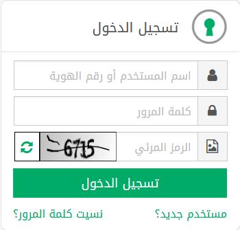الاستعلام عن المخالفات المرورية برقم المخالفة في السعودية استعلام عن المخالفة برقم المخالفة السعودية سوبر مجيب